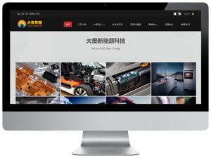 安徽大奥新能源官网网站